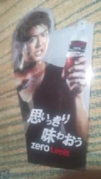 EXILE×Coca-Colazero【非売品・ミニポップ】TAKAHIRO