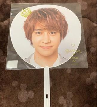 新品未開封★Hey!Say!JUMP I/O Anniversary☆八乙女光・うちわ