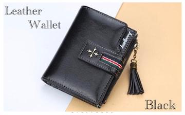 財布 二つ折り財布 レザー 革 札入れ 小銭入れ ブラック