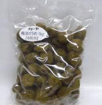 肉厚の梅の実 紀州産梅100% チョーヤ 梅酒のうめ1kg