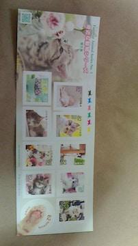 身近な動物シリーズ 第5集シール切手82円×10枚猫