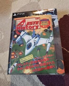 新品未開封 アレスタ コレクション ゲームギアミクロ同梱版