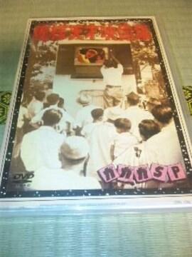 DVDガガガSP/俺様天才映像集