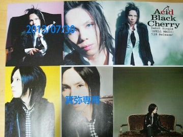 2007〜09年切抜75枚&ポスター◆初期多数◆14日迄の価格即決