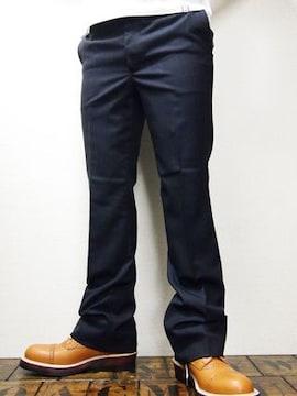 送料込み ブリューテンブラット スーツスラックス ネイビー L