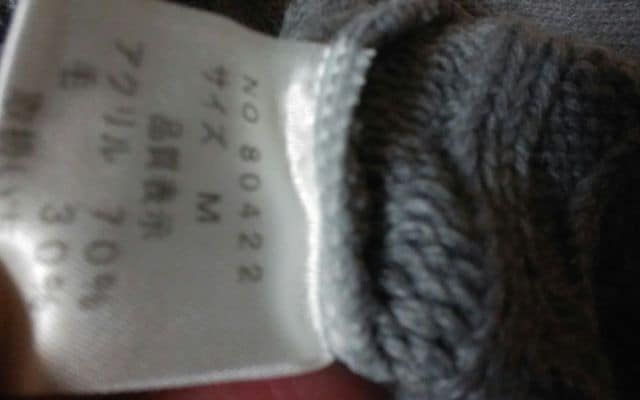ZAZIE アルパカ入り タートルネック グレー セーター 美品 < 女性ファッションの