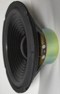 防磁タイプ20cmウーハー2本組未使用品!!2080H