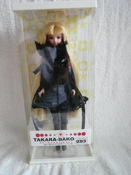 ジェニー「TAKARA-BAKO」47