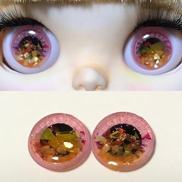 【96】ブライス アイチップ
