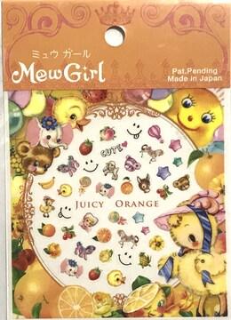 Mew Girl ミュウガール ネイルシール/JUICY ORANGE
