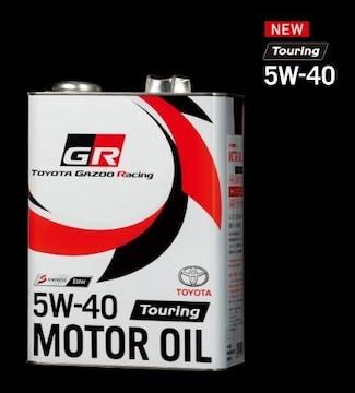 ☆ TOYOTA GR. Touring 5W-40. 4L缶.(TOYOTA GAZOO Racing)