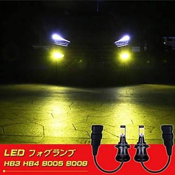 黄色 Futwod HB3 HB4 LED フォグランプ イエロー 黄色 3000K HB