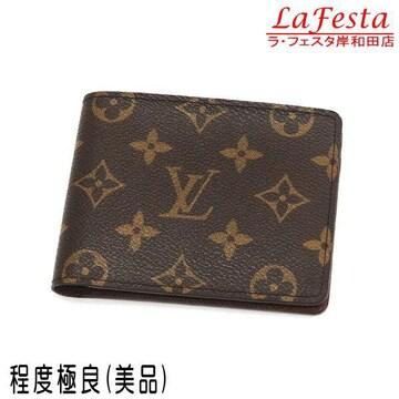 本物美品◆ヴィトン【人気】モノグラム2つ折り財布(札カード入