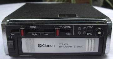 CLARION/珍品12V用8トラカーステレオPA-452A未使用0626
