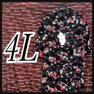 4L・和柄鯉×紅葉総柄アロハ新品/MC01P-1072