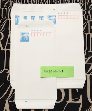 未使用郵便書簡(ミニレター)6枚◆モバペイ歓迎
