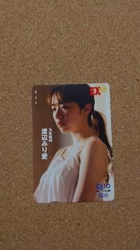 最新/乃木坂46【渡辺みり愛】QUOカード