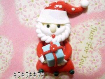 《New》クリスマス<樹脂粘土>★サンタ&プレゼント*デコパーツ