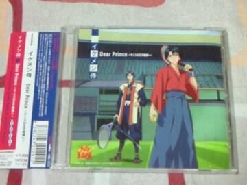 CD テニスの王子様 イケメン侍 Dear Prince〜テニスの王子様達へ〜