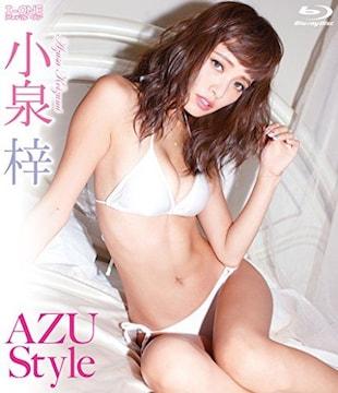 小泉梓 AZU Style 美品 BD 美巨乳 美巨尻 即送無 500