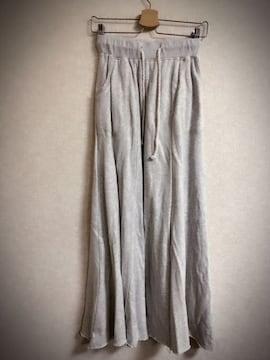 スウェット生地マキシスカート