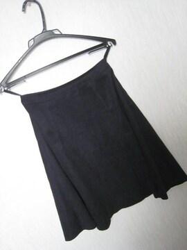 インディヴィ/INDIVIネイビースカート/03/フレア小さいサイズ