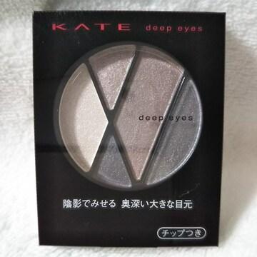 新品★ケイト★ディープトラップアイズ★アイシャドウ★GYー1