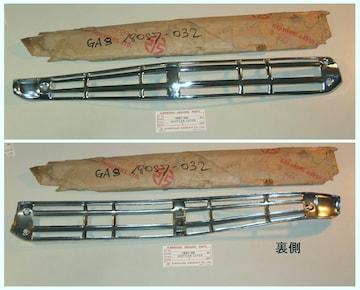 カワサキ GA3 90SSS 初期マフラーカバー 絶版新品