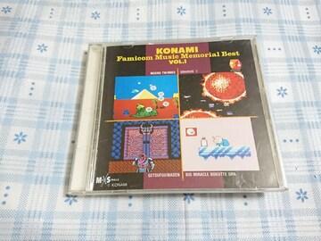 コナミ・ファミコン・ミュージック・メモリアル・ベストVOL.1