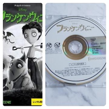 DVD『フランケンウィニー』Disney★  ティム・バートン監督