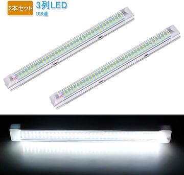 ★108連LEDライト 室内・車内照明★即決!