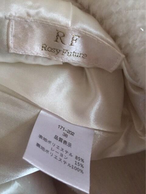 美品 RFデカボタン ロングコート < ブランドの