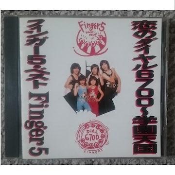 KF  フィンガー5 ベスト 恋のダイヤル6700~学園天国