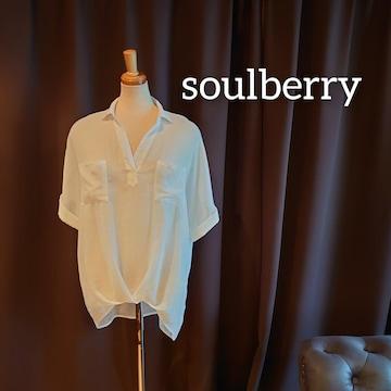 US88 美品 soulberry プルオーバー L ホワイト シアー ガーゼ風