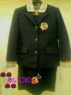 冠婚葬祭5点セット・スーツ紺115〜125�p