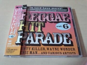 CD「レゲエ・ヒットパレードVol.6」ジャマイカ、ニューヨーク●