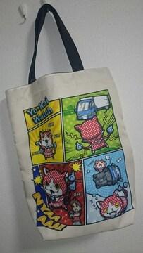 新品★入園入学★妖怪ウォッチ★コミック柄トートバッグ