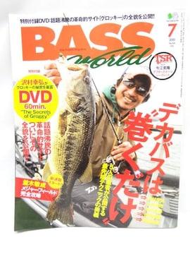 1605 Bass World (バス ワールド) 2010年 07月号
