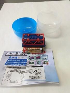 新品☆未使用♪ミニモータートレインSLスペシャル・貨物列車