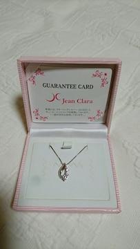 Jean Clara SV925 ネックレス