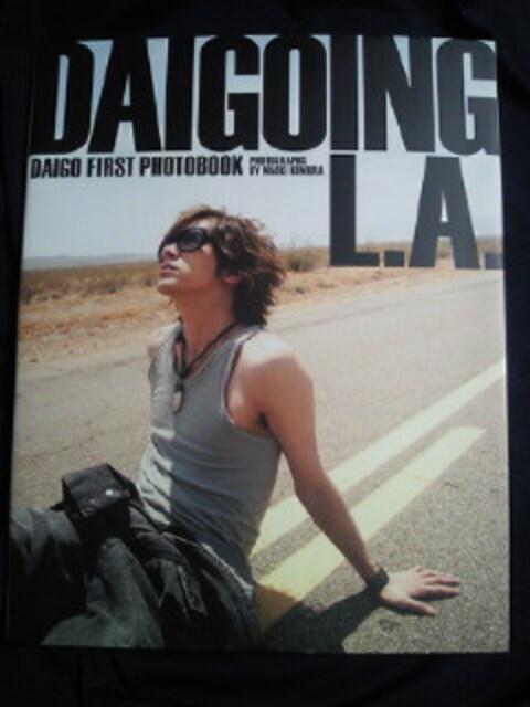 DAIGO ダイゴ ファースト 写真集 DAIGOING L.A. DVD 本 BOOK  < タレントグッズの