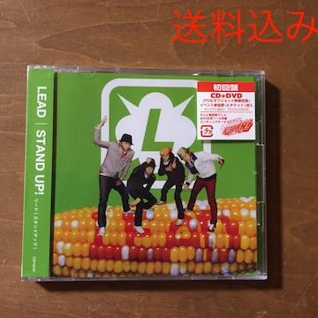 送料込み  Lead  STAND UP!   初回盤  (CD+DVD)