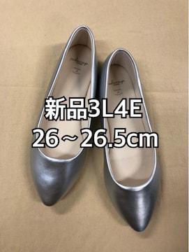 新品☆3L26〜26.5cm4Eシルバーぺたんこやわらかパンプスj225