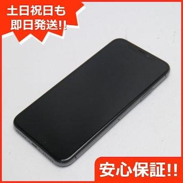 ●美品●DoCoMo iPhoneX 256GB スペースグレイ●白ロム●