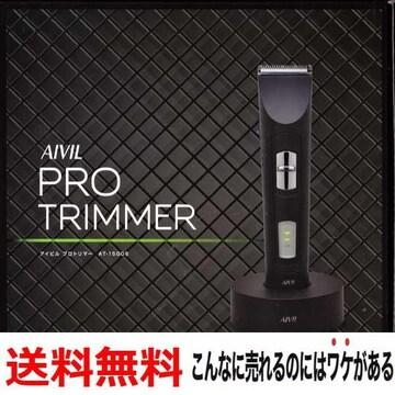 新アイビル プロトリマー AT-15G06
