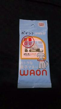 ☆WAON×限定品・姫路城バージョン・送料込み☆