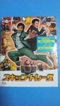 スキップ・トレース Blu-ray初回 ジャッキー・チェン