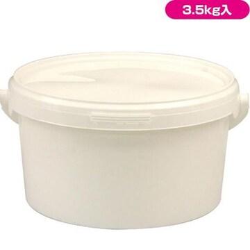 新品 ビードクリーム(白)3.5kg[20075]