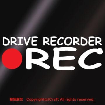 ●REC DRIVE RECORDER /ステッカー ドラレコ(C)