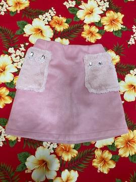 tocca☆綺麗なピンクカラー☆ミニスカート☆キラキラビジュー付